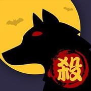 KK&文轩 ●狼人杀【湖說扒叨MC】2017.10.20-喜马拉雅fm