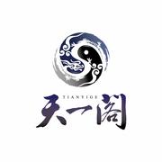 【阁中藏史】险些成为大唐历史第二个李世民的悲情王子 by季子樱-喜马拉雅fm