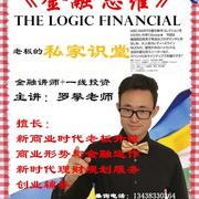 """为什么央行行长周小川警示""""明斯基时刻""""?(170)-喜马拉雅fm"""