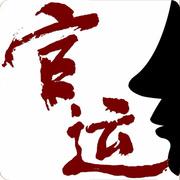 猎艳人生—0250集-喜马拉雅fm