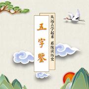 10秦纪-喜马拉雅fm
