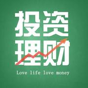 投资:同样是投资,你我他本质却不同!-喜马拉雅fm