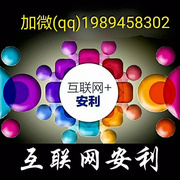 027.《营养与健康》【石法武博士】:咖啡灌肠-微信交流dll951368148-喜马拉雅fm
