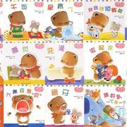 小熊宝宝系列-睡觉-喜马拉雅fm