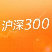 感知市场:什么是沪深300指数?-喜马拉雅fm