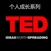 DanGilbert_2005G[我们错误的期望值]-【TED演讲英文】-喜马拉雅fm