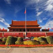 029北京土语词组吧唧•肉、面、湿、水、干、疯、晕、骚(了吧唧)-喜马拉雅fm