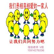 10.16 分享三位伙伴老师V信15914279206-喜马拉雅fm