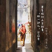 105:听完她的旅行故事,你绝不会相信她是个90后女生!(上)-喜马拉雅fm