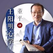【第十九讲】巡抚南赣(三):攻袭浰头诸寇-喜马拉雅fm