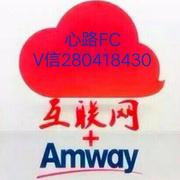 名师指点 指导生活的原则(七)心路微信280418430-喜马拉雅fm