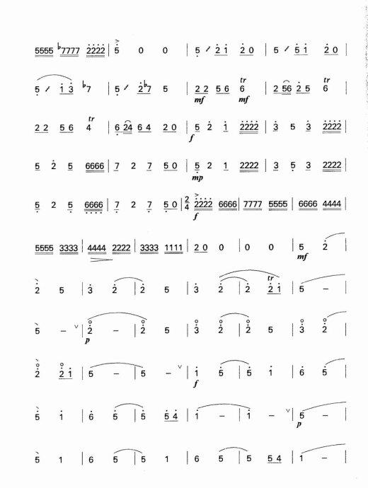 笛子曲 望乡 马迪老师经典笛子独奏曲