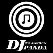 1123 中场 Bass Trap高端套曲-喜马拉雅fm