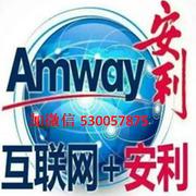 互联网安利管道事业发展计划 云梦13061796608-喜马拉雅fm