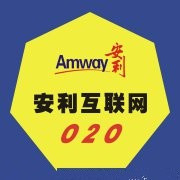 安利的运营逻辑 微信497932121-喜马拉雅fm