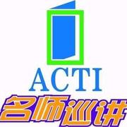 郑新清FC分享 微信340407773-喜马拉雅fm