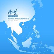 如何在越南贫民区里找到东南亚市场里暗藏的商机?-喜马拉雅fm