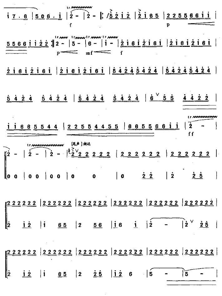 笛子曲|赶牲灵 马迪老师演奏      笛 子独奏曲《赶牲灵》是马迪先生