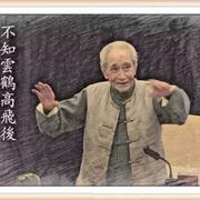 16.十二因缘-喜马拉雅fm