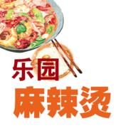 《佛说稻秆经》强势回归 第13课 笔记-喜马拉雅fm