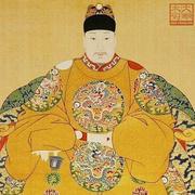 一、万历皇帝 7-喜马拉雅fm