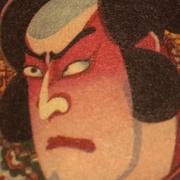菊與刀(24)第四章明治維新⑧-喜马拉雅fm