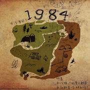 【27/36】《1984》下:人性是如何被摧毁的?-喜马拉雅fm