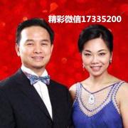 【孙东FC】28《318国道西藏自驾_上》微信17335200-喜马拉雅fm