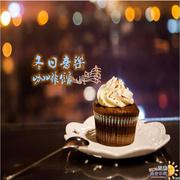 Chapter 277 冬日音乐咖啡馆-喜马拉雅fm