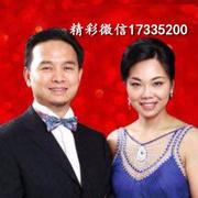 """【孙东FC】36《""""闯出""""新世界》微信17335200-喜马拉雅fm"""