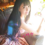 【直播回听】星光_夏小叶的直播-2017.11.23 09:53-喜马拉雅fm