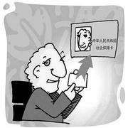 外国人在华工作的法律问题-喜马拉雅fm