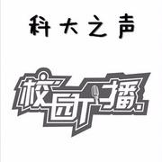 171124 《娱乐》敬尧凌灵-喜马拉雅fm