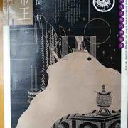 清朝末代皇帝溥仪-喜马拉雅fm