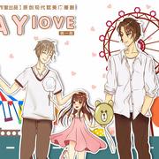 Say love 第一期-喜马拉雅fm