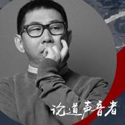 第8期:对话青年配音艺术家周扬-喜马拉雅fm