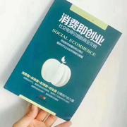 高纤植物营养粉-喜马拉雅fm