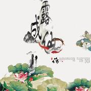 古风BG广播剧<有露成仙>全一期-喜马拉雅fm