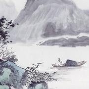 《汉江临眺》作者 王维 朗诵讲解:王飞-喜马拉雅fm