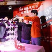 第三季《中国新歌声》山东赛区校园赛新闻发布会在济举行-喜马拉雅fm