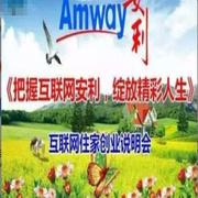 刘红老师四重超凡安利 微信15937837068-喜马拉雅fm
