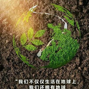 (1).027.《营养与健康》【石法武博士】:咖啡灌肠-微信交流13974677909-喜马拉雅fm