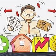 为什么大多数人勤劳而不富有?-喜马拉雅fm