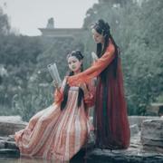 【直播回听】紫薇圣人-喜马拉雅fm