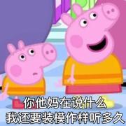 2017.11.23《娱乐前言》主播:钟振国、朱曼琳-喜马拉雅fm