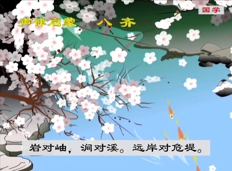 绣桃花的步骤图片