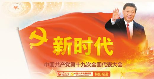 《中国梦》朗诵稿