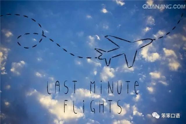 出国旅游必备-坐飞机必备的英语口语