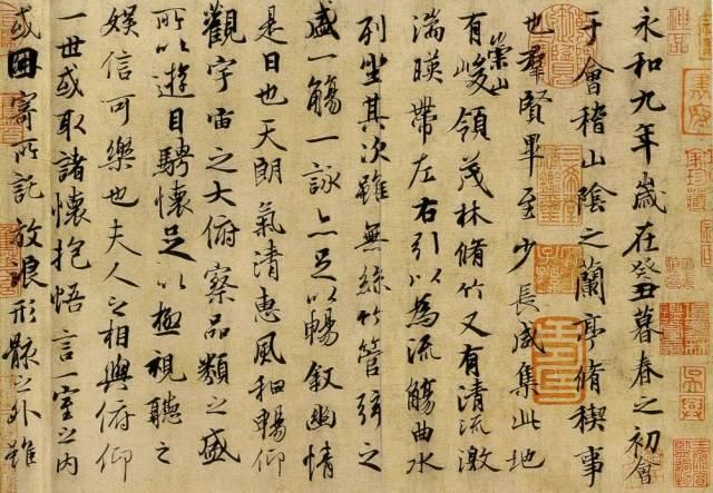 026 全家都是书法家--王羲之与王献之图片