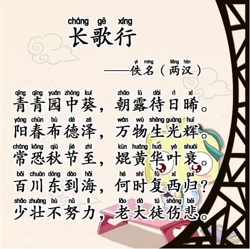 描述春天和秋天的诗句 描写春天,夏天,秋天,冬天的成语和诗句.